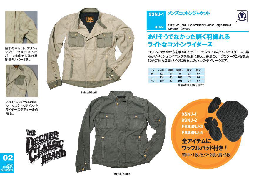 DEGNER デグナー ライディングジャケット コットンジャケット サイズ:XL