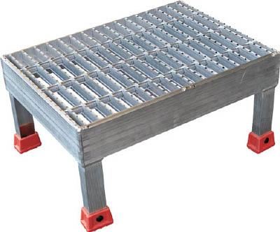トラスコ中山 工業用品 TRUSCO 連結式グレーチング仕様アルミステップ(溝加工付)