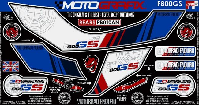 【ポイント5倍開催中!!】MOTOGRAFIX モトグラフィックス ステッカー・デカール ボディーパッド F800GS