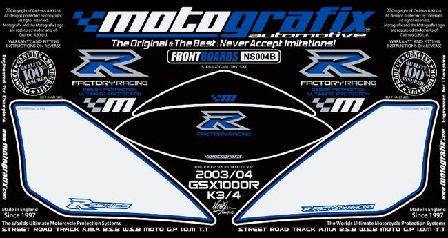 【イベント開催中!】 MOTOGRAFIX モトグラフィックス ステッカー・デカール ボディーパッド GSX-R1000