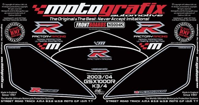 【ポイント5倍開催中!!】MOTOGRAFIX モトグラフィックス ステッカー・デカール ボディーパッド GSX-R1000