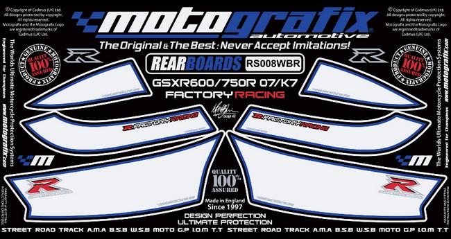 【ポイント5倍開催中!!】MOTOGRAFIX モトグラフィックス ステッカー・デカール ボディーパッド GSX-R600 06-07 K6 GSX-R600 06-07 K7 GSX-R750 06-07 K6 GSX-R750 06-07 K7