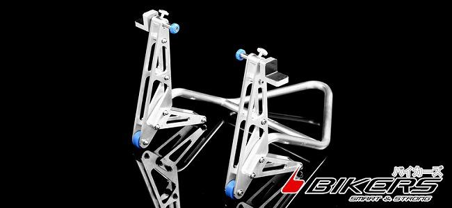 【イベント開催中!】 BIKERS バイカーズ メンテナンススタンド類 ミニバイク用レーシングスタンド カラー:ブルー Dトラッカー150 KSR110 Z125 プロ グロム