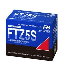古河バッテリー FB FTZ5S 12V制御弁式 (VRLA) バッテリー (FTシリーズ) グロム