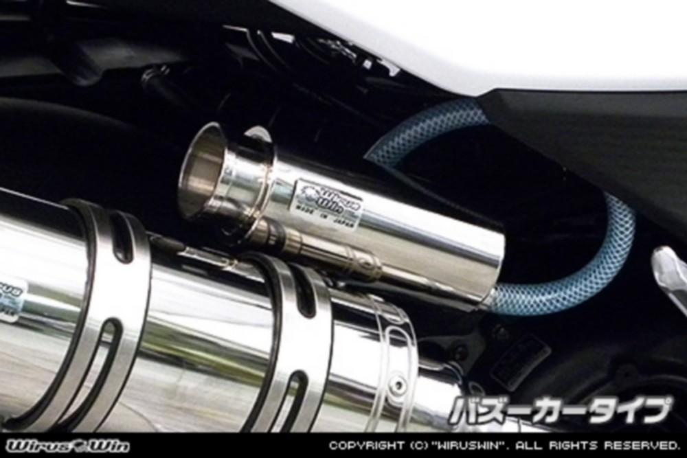 WirusWin ウイルズウィン その他エンジンパーツ ブリーザーキャッチタンク タイプ:バズーカータイプ RACING S 125