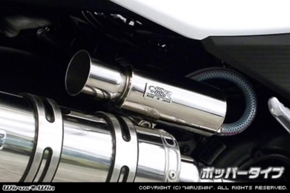 WirusWin ウイルズウィン その他エンジンパーツ ブリーザーキャッチタンク タイプ:ポッパータイプ RACING S 125