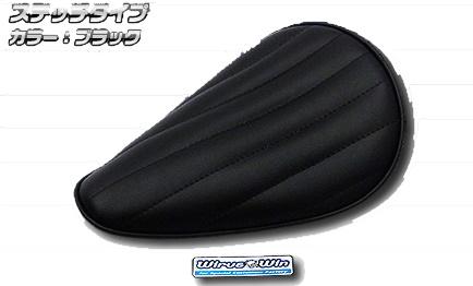 WirusWin ウイルズウィン シート本体 ロングノーズソロシートキット カラー:ブラック スーパーカブ50 (AA04)