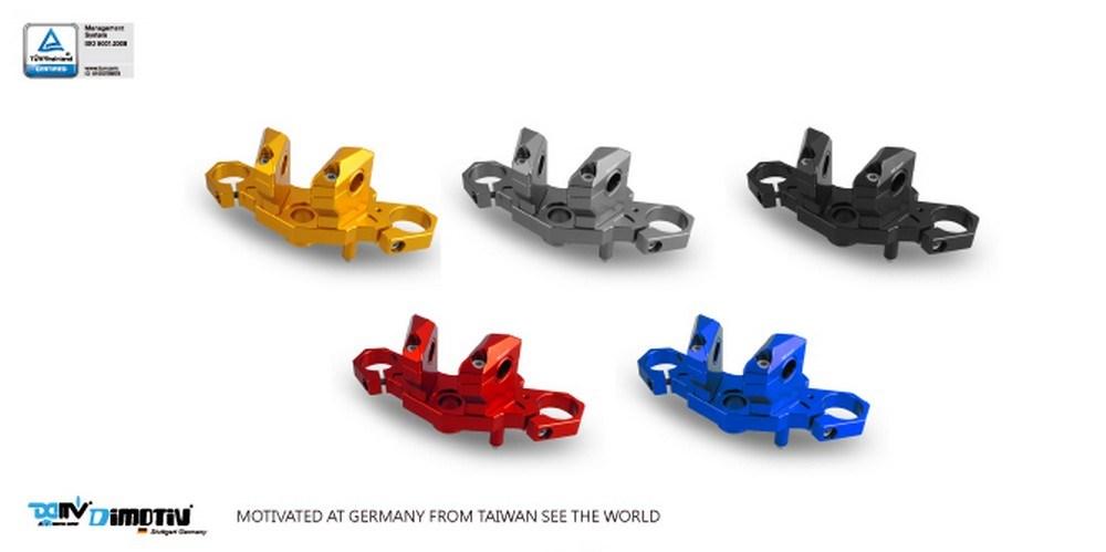 Dimotiv ディモーティヴ ハンドルポスト ストリートタイプトリプルクランプキット(Triple Clamp Kit-Street) カラー:チタニウム MT-03 (2015-) YZF-R3