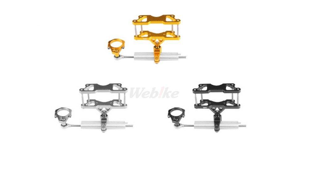 Dimotiv ディモーティヴ ステアリングダンパー ダンパーマウンティングキット (Damper Mounting Kit) カラー:ブラック タイプ:OHLINS用 ZRX1200 15-16