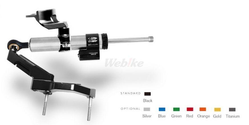 Dimotiv ディモーティヴ ステアリングダンパー ダンパーマウンティングキット (Damper Mounting Kit) カラー:ブラック タイプ:MATRIS用 GSX-R1000