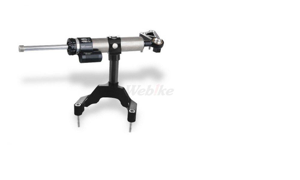 Dimotiv ディモーティヴ ステアリングダンパー ダンパーマウンティングキット (Damper Mounting Kit) カラー:ブラック タイプ:MATRIS用 GSR750