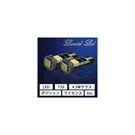 SPHERE LIGHT スフィアライト LEONID [レオニード] LED T10 EURO