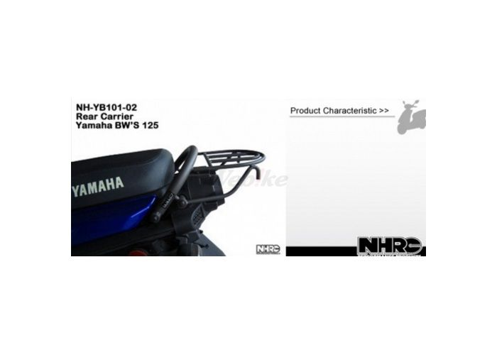 NHRC エヌエイチアールシー リアキャリアー YAMAHA BWS125用 BWS 125