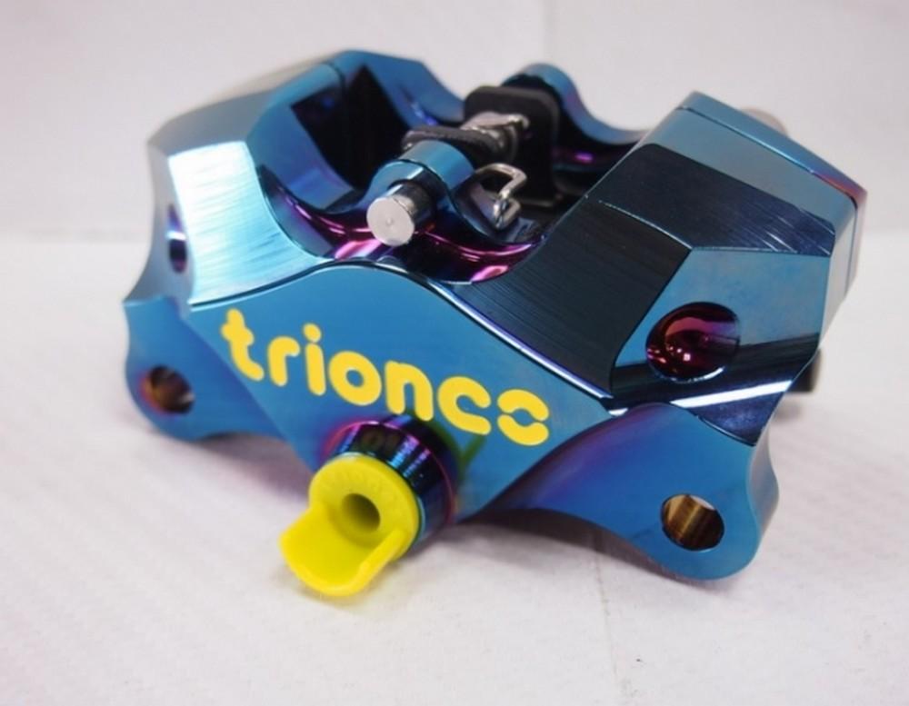 Triones トライオンズ CNC ダブルピストンキャリパー(バーンド チタン カラー)