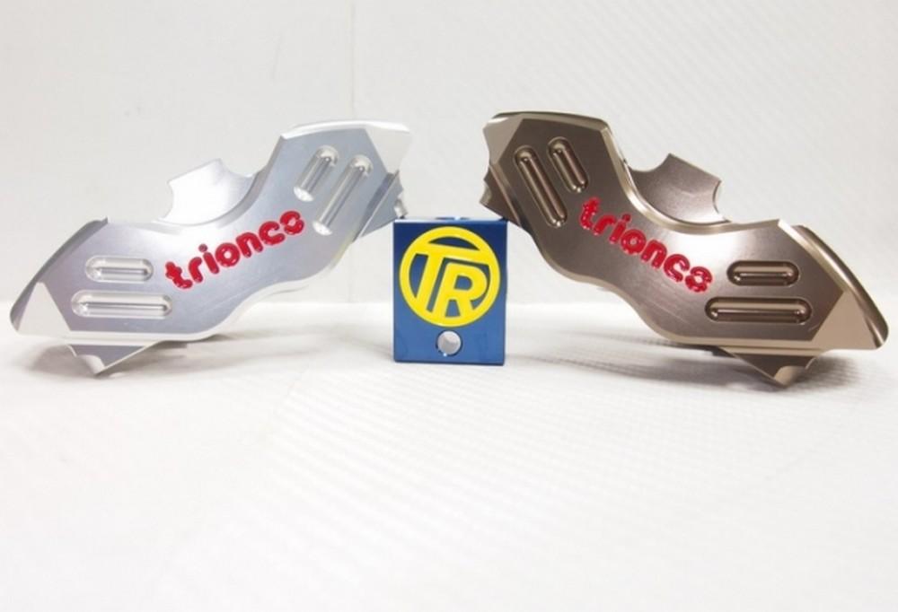 【クーポン配布中】Triones トライオンズ CNC ラジアルマウント 4 ピストンキャリパー カラー:BLUE