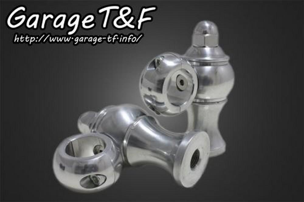 ガレージT&F ドッグボーンハンドルポスト カラー:ポリッシュ SR400