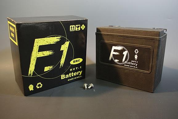 F1Battery F1バッテリー HVT-1