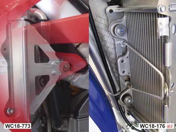 WORKS CONNECTION ワークスコネクション ガード・スライダー ラジエターブレース 250SB D-TRACKER [Dトラッカー] D-TRACKER [Dトラッカー] X KLX250