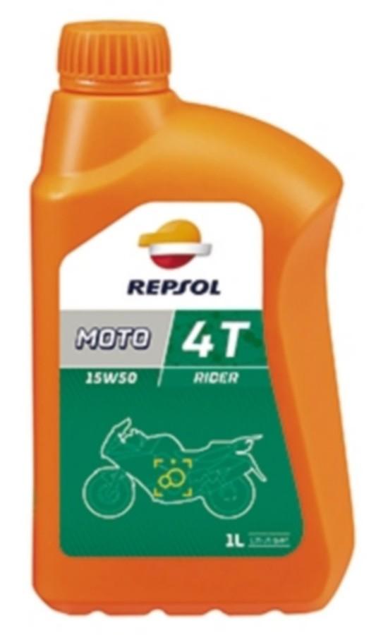 【在庫あり】REPSOL レプソル モト・ライダー4T【15W50】【1L×12本】4サイクルオイル