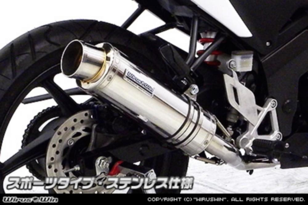 WirusWin ウイルズウィン フルエキゾーストマフラー ダイナミックマフラー スポーツタイプ CBR125R