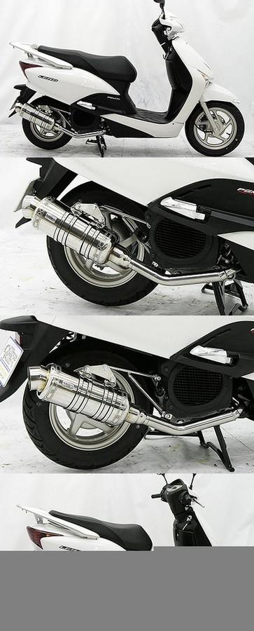 WirusWin ウイルズウィン フルエキゾーストマフラー ロイヤルマフラー スポーツタイプ リード110(EX)