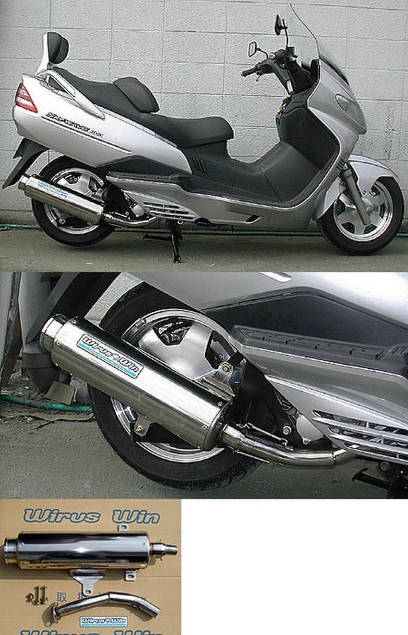 WirusWin ウイルズウィン フルエキゾーストマフラー ビッグバズーカーマフラー キャタライザー付 (排ガス浄化触媒) スカイウェイブ400