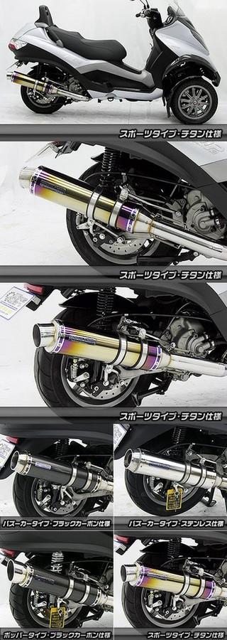 上品なスタイル WirusWin ウイルズウィン ダイナミックマフラー スポーツタイプ チタン仕様 スポーツタイプ ウイルズウィン WirusWin MP3, パーティードレス通販TwinkleGirls:65963666 --- inglin-transporte.ch
