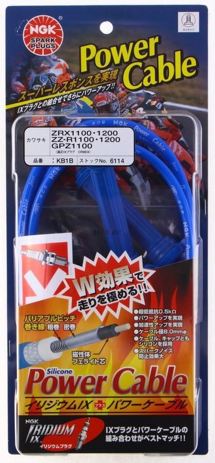 【イベント開催中!】 NGK エヌジーケー 日本特殊陶業 パワーケーブル(プラグコード) プラグコード色:ブルー/プラグキャップ色:ブルー GPz1100 ZRX1100 ZRX1200R ZRX1200ダエグ ZX-10 ZZR1100/ZX-11 ZZR1200