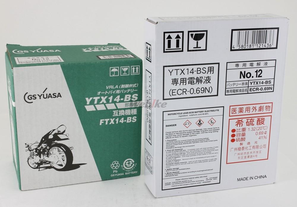 GS YUASA GSユアサ YTX14-BS オートバイ用 制御弁型(MF)12Vバッテリー
