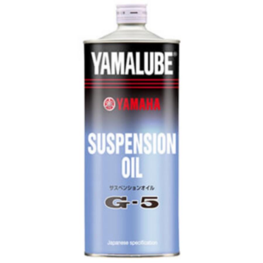 YAMALUBEヤマルーブ お気に入 サスペンションオイルフォークオイル ヤマルーブ ついに入荷 サスペンションオイルG-5 YAMALUBE
