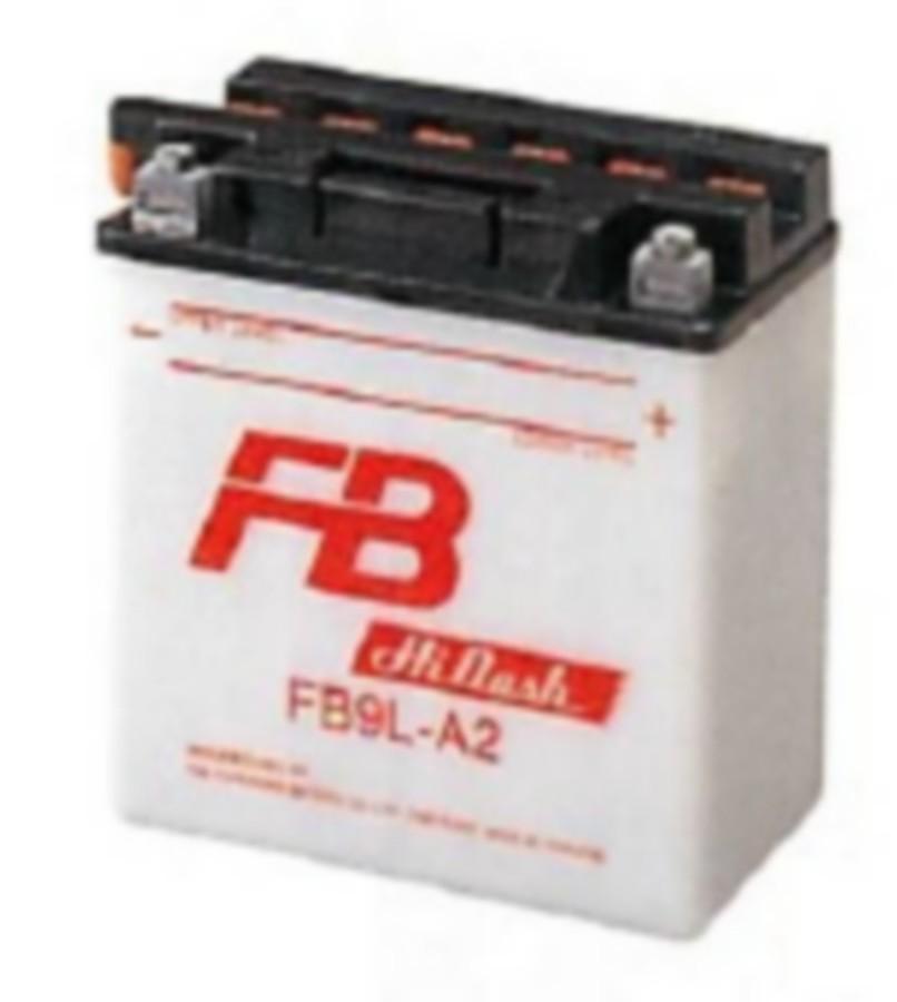 古河バッテリー FB FB14L-B2 12V高始動形バッテリー (FBシリーズ) CBR1000F VT800C Shadow 【始動方式】セル GSX1100E GSX750F GV1200 サベージ400 サベージ400 サベージ650