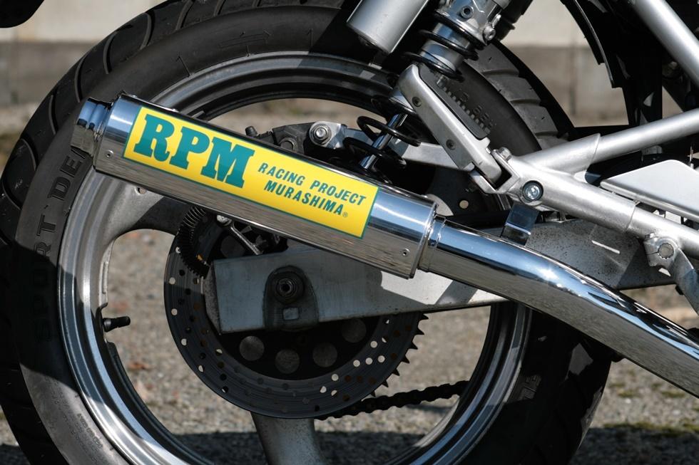 アールピーエム RPM-4in2in1フルエキゾーストマフラー サイレンサーカバー:アルミ GPZ400R