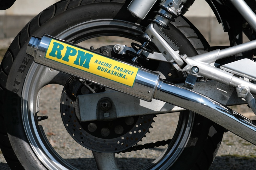 アールピーエム RPM-4in2in1フルエキゾーストマフラー サイレンサーカバー:アルミ CBR400F