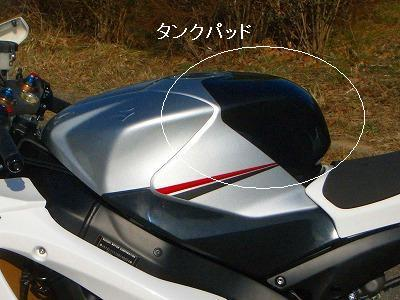CLEVER WOLF クレバーウルフ タンクパッド GSX-R1000