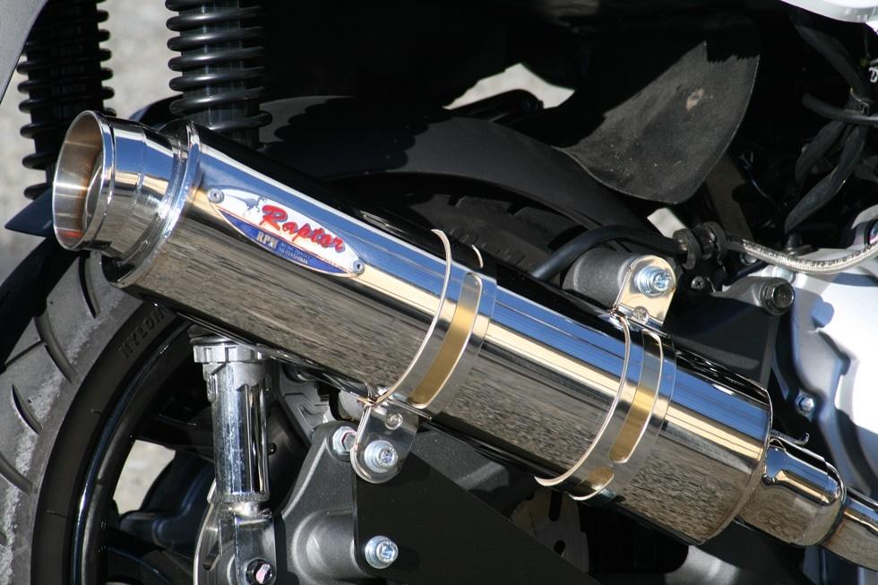 RPM アールピーエム 80D-RAPTORフルエキゾーストマフラー サイレンサーカバー:ステンレス RUNNER RST200 4T