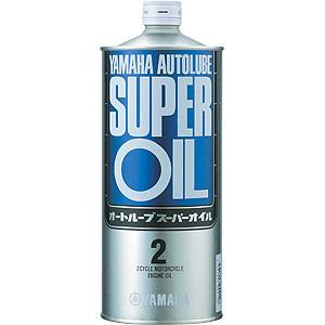 【在庫あり】YAMALUBE ヤマルーブ 【ヤマハ純正】オートルーブ スーパー オイルFD 【2サイクルオイル】
