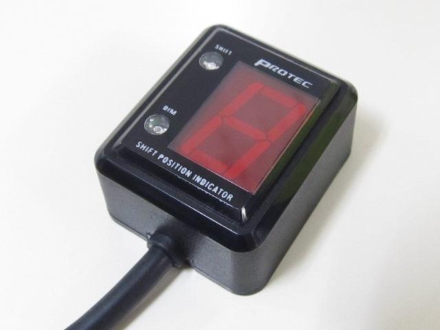 PROTECプロテック インジケーター SPI-K75 シフトポジションインジケーター専用キット 別倉庫からの配送 04-06 ZRX1200R用 プロテック ZRX1200R 低価格 PROTEC