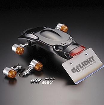 de LIGHT ディライト スモールウィンカー、LEDテールライトキット