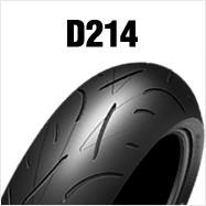 DUNLOP ダンロップ D214 【190/50ZR17 M/C (73W) TL】 タイヤ