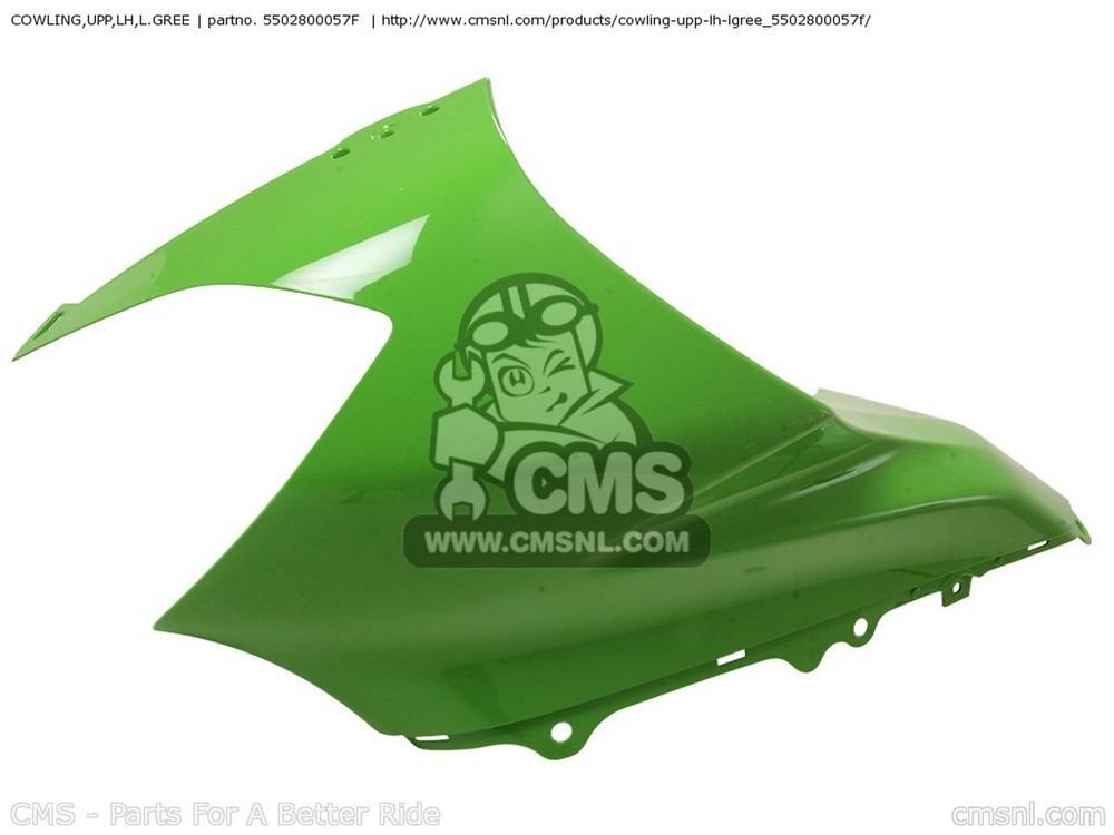 CMS シーエムエス アッパーカウル COWLING,UPP,LH,L.GREE ZX1000C1 NINJA ZX10R 2004 USA CALIFORNIA CANADA