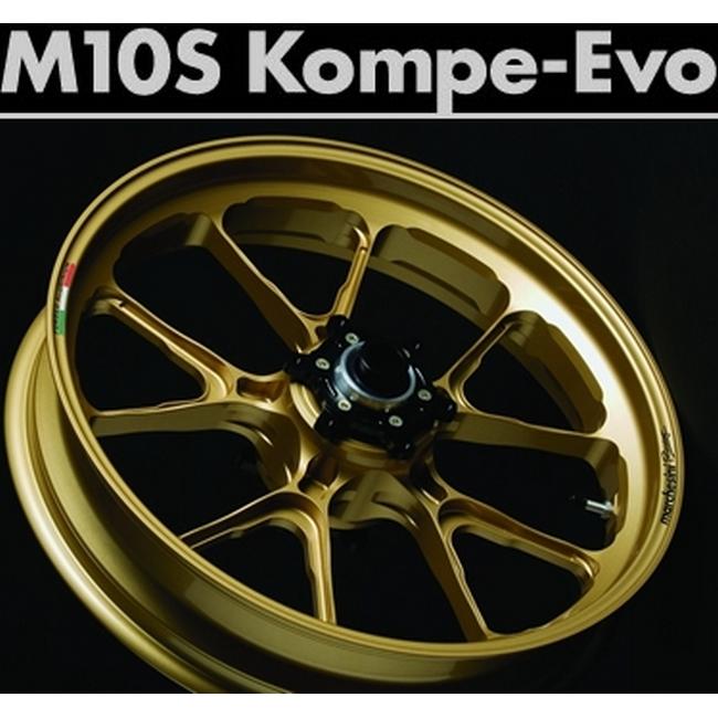 MARCHESINI マルケジーニ ホイール本体 アルミニウム鍛造ホイール M10S Kompe Evo [コンペエボ] カラー:HONDA ORENGE(ホンダ系オレンジ) MT-07