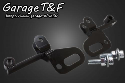【在庫あり】ガレージT&F リアサスペンション リアロワリングキット 250TR