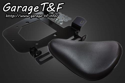 ガレージT&F シート本体 ソロシート&リジットマウントキット シートカラー:ブラック グラストラッカー グラストラッカー ビッグボーイ