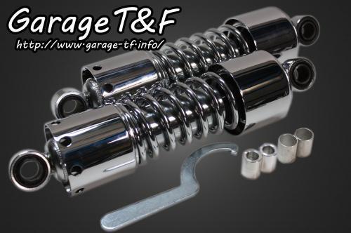 ガレージT&F リアサスペンション ツインサスペンション カラー(仕上げ):メッキ 250TR