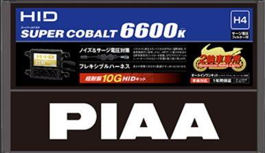PIAA ピア MH661F HIDオールインワンキット スーパーコバルト6600