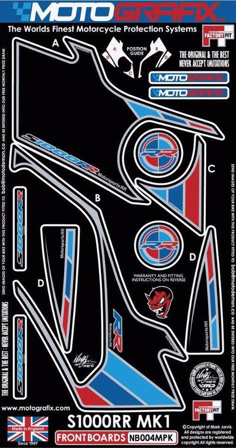 MOTOGRAFIX モトグラフィックス ステッカー・デカール ボディーパッド カラー:ブラック S1000RR