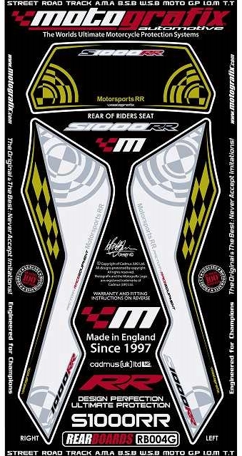 【ポイント5倍開催中!!】MOTOGRAFIX モトグラフィックス ステッカー・デカール ボディーパッド カラー:ホワイト/ブラック(MT-RB004G) S1000RR