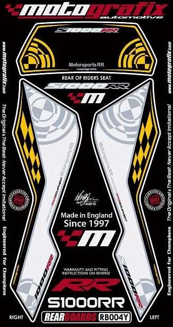 【ポイント5倍開催中!!】MOTOGRAFIX モトグラフィックス ステッカー・デカール ボディーパッド カラー:ホワイト/ブラック/イエロー S1000RR
