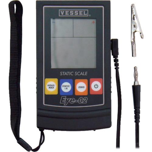 【ポイント5倍開催中!!】【クーポンが使える!】 VESSEL ベッセル 工業用品 静電気測定器 Eye-02