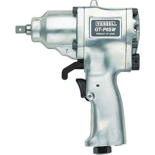 VESSEL ベッセル 工業用品 エアーインパクトレンチダブルハンマー メーカー品番:GT-P65W
